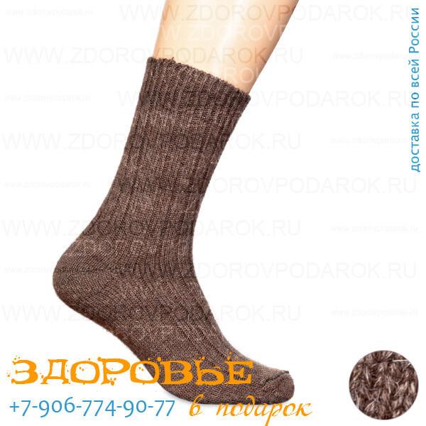 Носки водолазные из верблюжьей шерсти